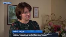 Елена Богдан. В людях, СТВ