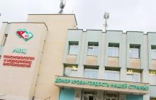 В РНПЦ ТиМБ состоялся медико-санитарный совет